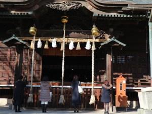 Le Temple Yohashira