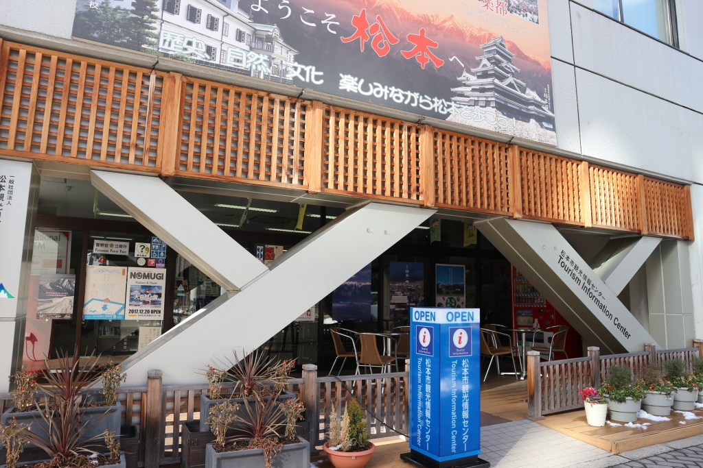 Matsumoto Tourist Information Center
