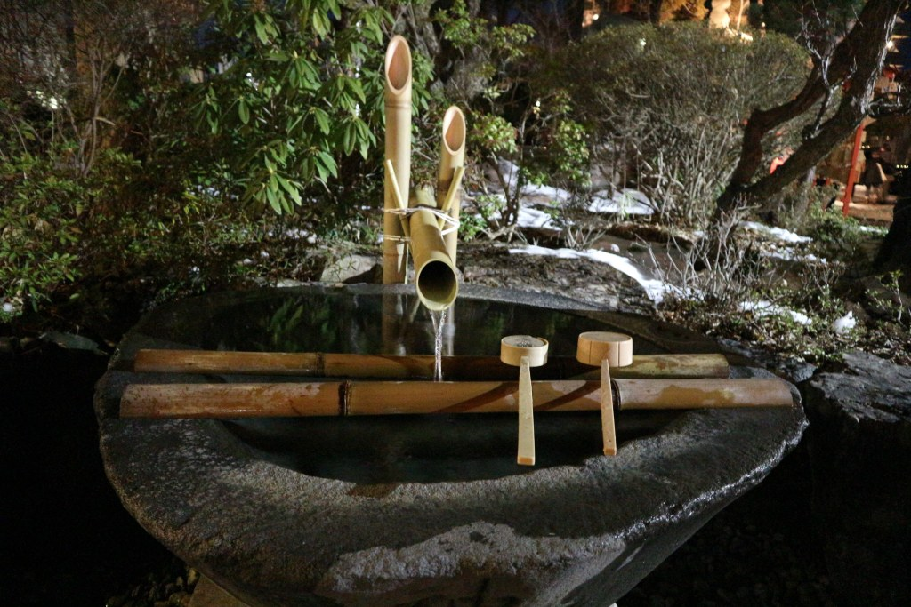 天神・深志神社の井戸