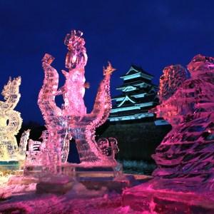얼음 조각 축제