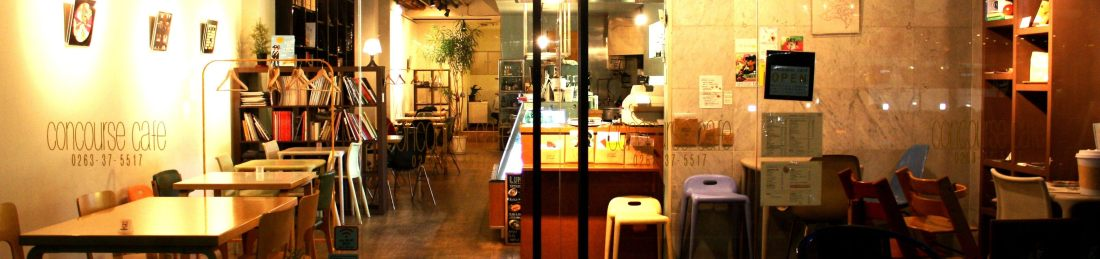concoursecafe(コンコースカフェ)