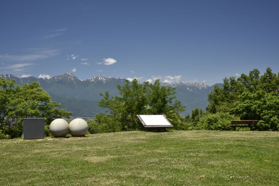 Alps Park