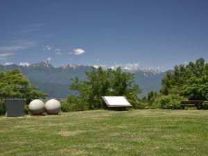 阿尔卑斯公园