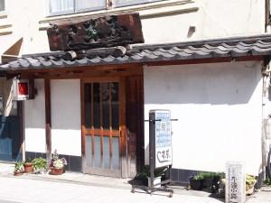 Azumazushi