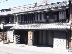 Hikariya Nishi