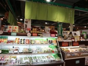 ミドリ駅ビル老舗のお土産店「宮下清志商店」