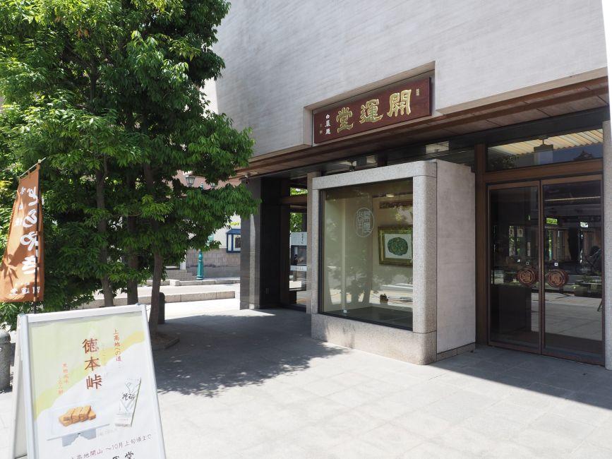 Kaiundo (main branch)