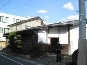 県宝 橋倉家住宅
