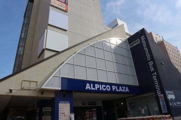 alpico_plaza_bus_terminal