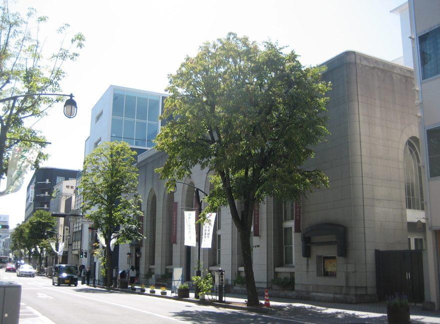 Daimyocho Street