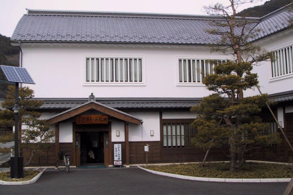 Shiraitonoyu (Utsukushigahara Hot Springs)