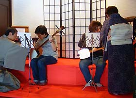 Try playing the shamisen yourself