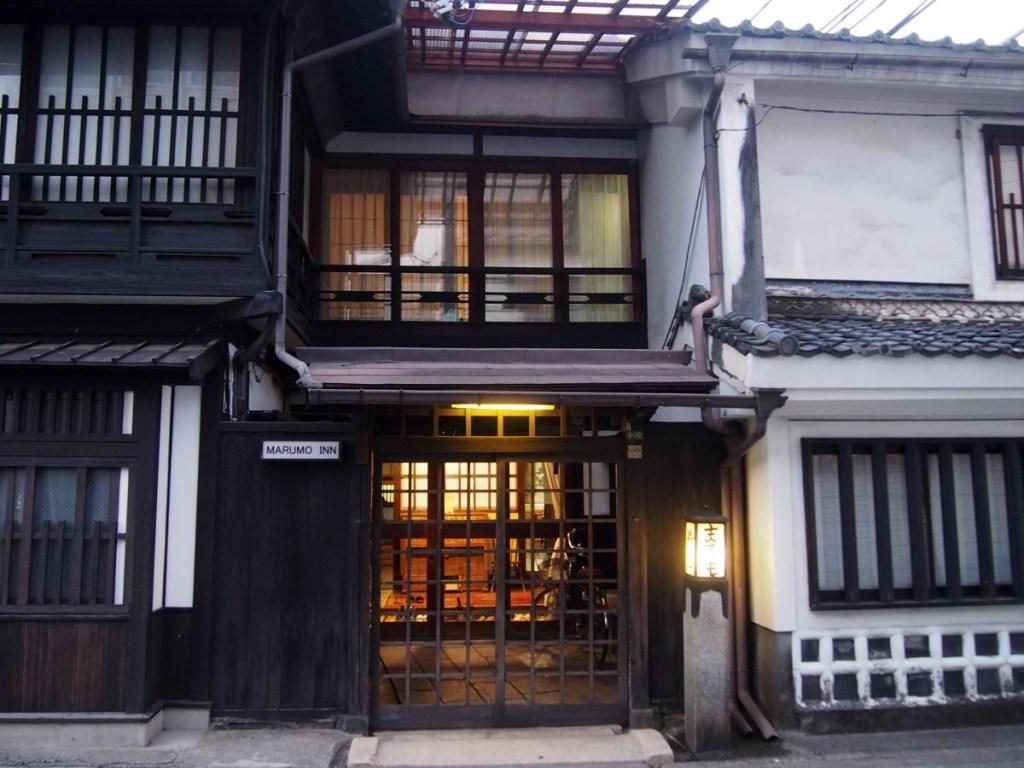 Marumo Inn