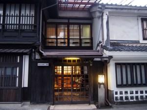 Marumo 旅馆