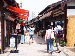 Nawate-Straße