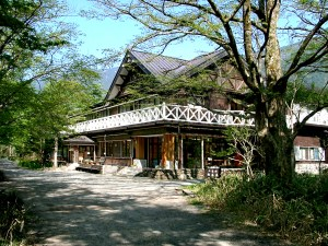 Nishi Itoya Mountain Lodge