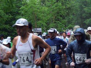 Le grand marathon de Norikura