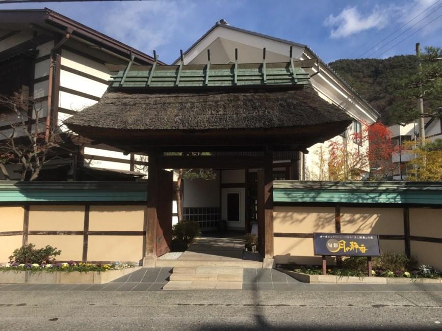Shunsai Tsukinoshizuka