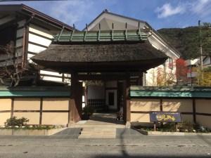 Tsukinoshizuka