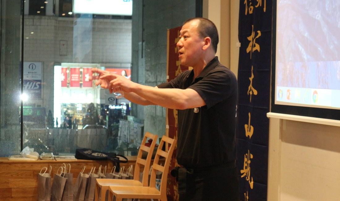 「本場!信州松本山賊焼を食す!銀座NGANO」イベントレポート
