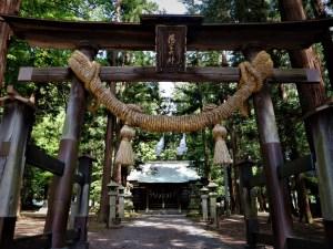 須々岐水神社