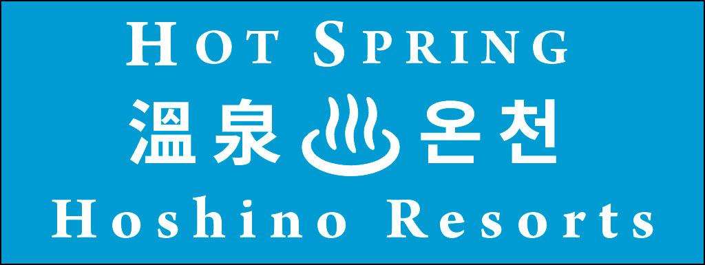 Hoshino Resorts Hotel KAI