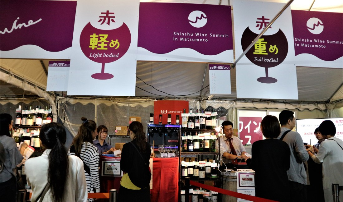 2018 Shinshu Wine Summit in Matsumoto