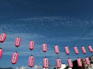「第31回国宝松本城太鼓まつり」は、一部プログラムを中止になります。松本水輪花火大会延期のお知らせ 松本ぼんぼんの提灯