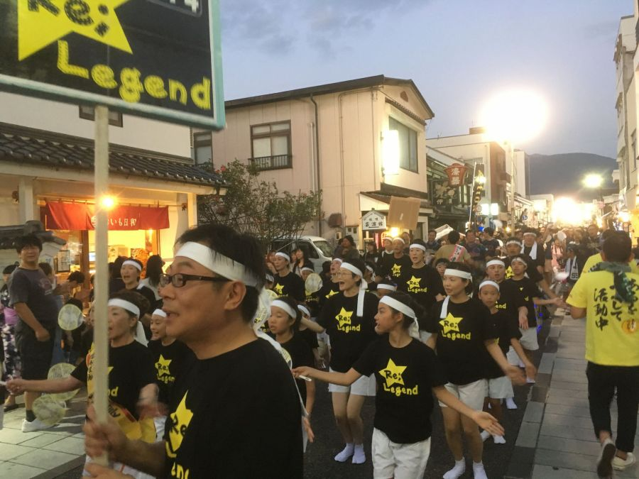 Matsumoto Bon-Bon 2018: Giant Block Party in the City