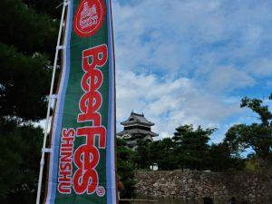9月最初の3連休最終日松本城