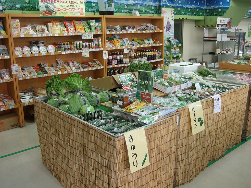 JA松本市農産物直売所 国府町店