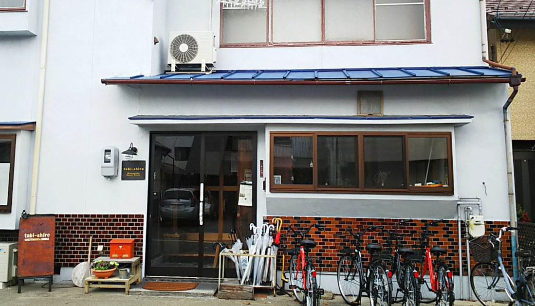 Tabi-shiro