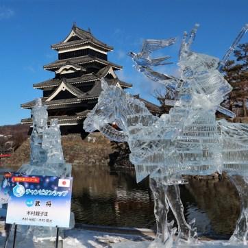 氷彫フェスティバル