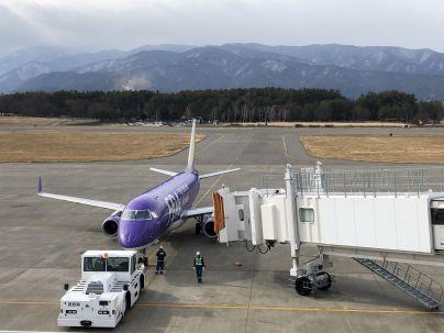 登机!今天是紫色客机