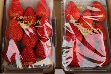 苺紅ほっぺ