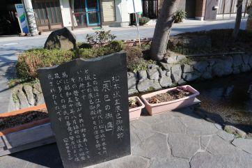 辰巳の庭石碑