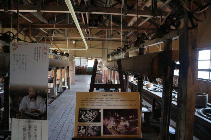 歴史の里旧昭和興業内部