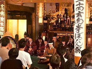 Klassische Japanische Hofmusik im Tempel (雅楽演奏会)