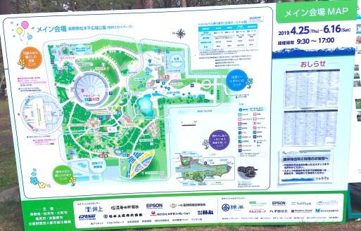 F map2