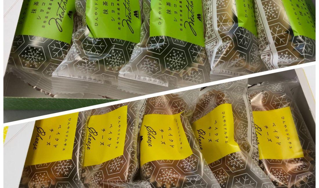 มัทชะ ช็อคโกล่า ขนมหวานแสนอร่อยของร้าน MOS BURGER
