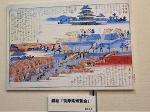 時計博物館ミニ展示「四柱神社と城下町」と令和元年の四柱神社 神道祭りも始まります。