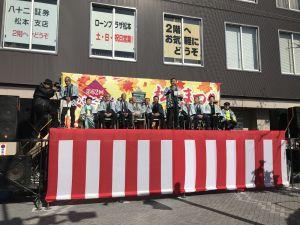 松本市民祭