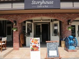 Storyhouse咖啡&酒吧