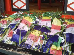 Festival du Dieu Yasaka-Sama