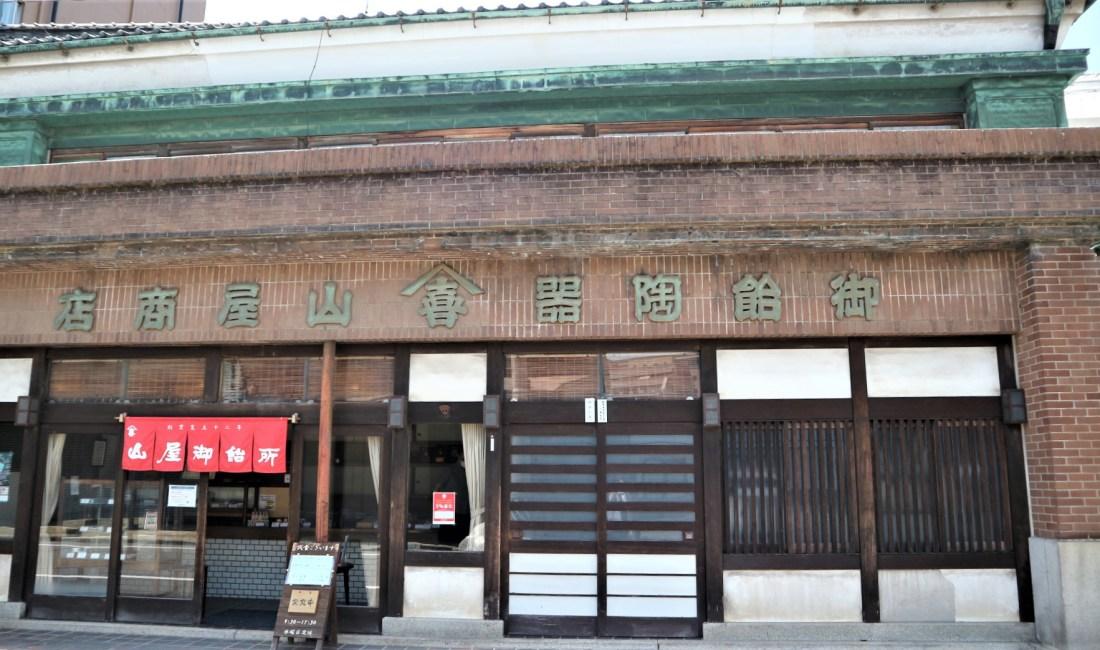 江戸時代から続く飴専門店 飴の深い話を伺いました!「山屋御飴所」