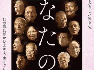 松本CINEMAセレクト映画上映会『 あなたの顔』『アングスト/不安 』『新喜劇王』『無敵のドラゴン』