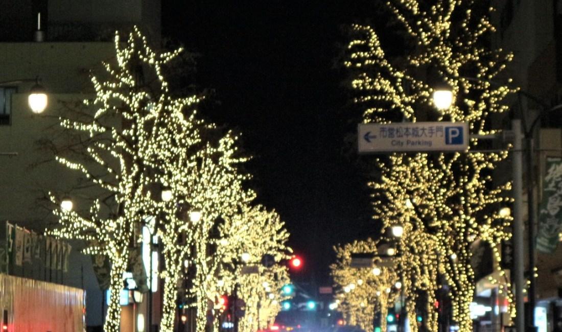 冬の街の灯り「まつもとHikariのページェント」が始まりました。