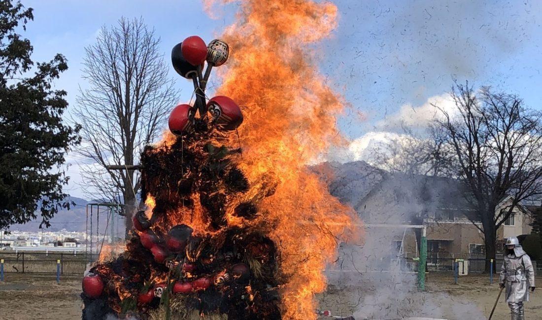 เทศกาลไฟ 三九郎