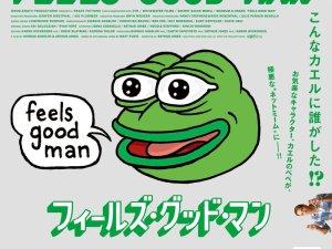松本CINEMAセレクト映画上映会『フィールズ・グッド・マン』