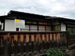 松本城下町武士の家「長野県宝 橋倉家住宅」見学に行きました!